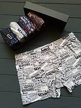 Подарочный набор мужского белья INDENA Арт.75076