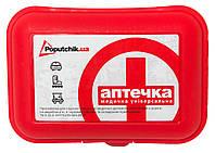 Аптечка медична універсальна тм Poputchik (02-022-П) пластик. футляр, фото 1