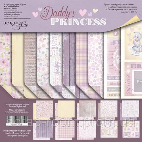 Набор двусторонней бумаги 20х20см от Scrapmir Daddy's Princess 10шт