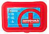 Аптечка медична транспортна тм Poputchik (02-003-П) пластик. футляр