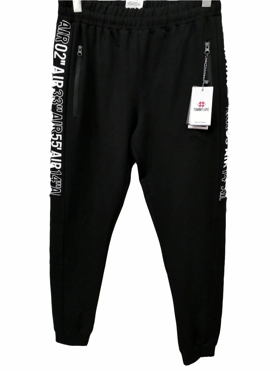 Мужские трикотажные брюки Tommy Life спортивные штаны на манжетах Модель 84572