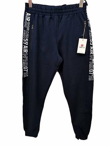Мужские трикотажные брюки Tommy Life спортивные штаны на манжетах Модель 84572, фото 2