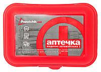 Аптечка медична автомобільна-1 тм Poputchik (02-027-П) пластик. футляр , фото 1