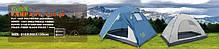 В Наличии! Палатка двухместная GreenCamp 1001B, фото 2