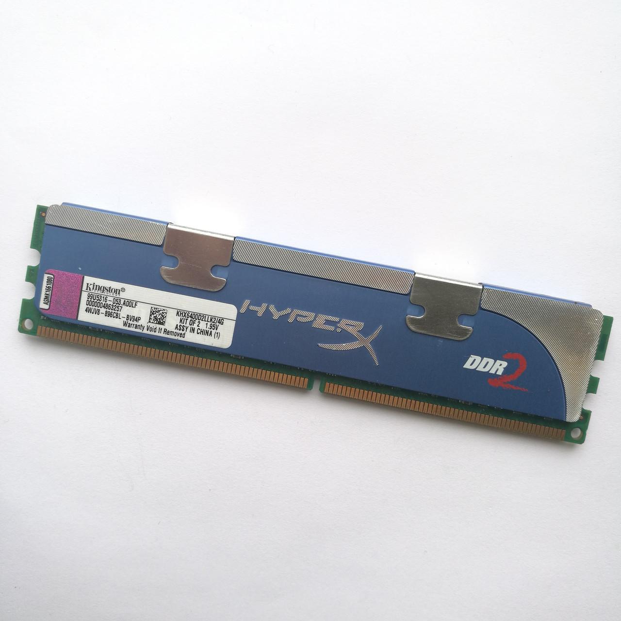 Игровая оперативная память Kingston HyperX DDR2 2Gb 800MHz PC2 6400U (KHX6400D2LLK2/4G) Б/У