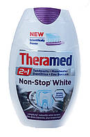 Theramed зубная паста Non-Stop White (75 мл.)