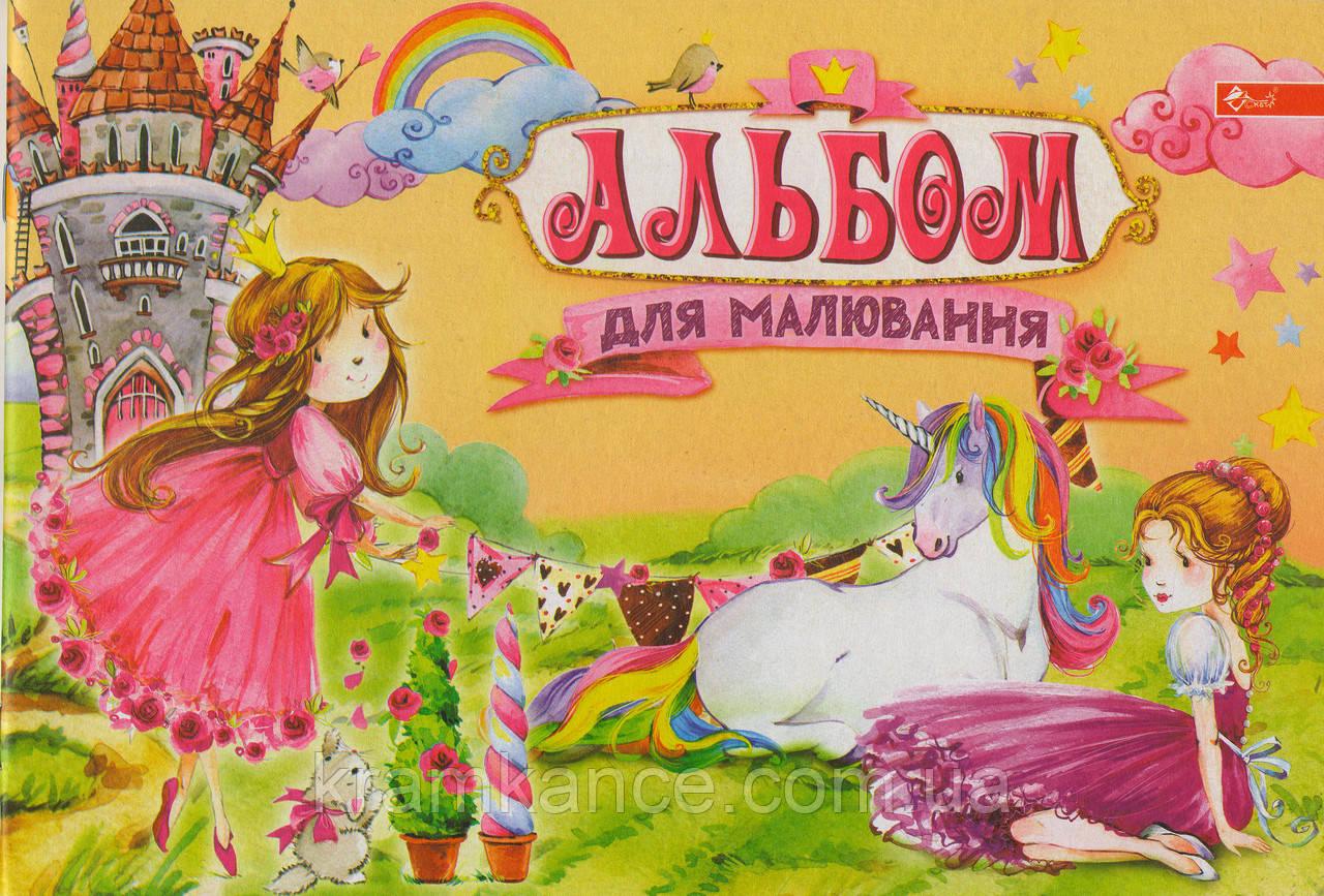 Альбом для рисования СКАТ 20л на скобе 110г/м2 А-12