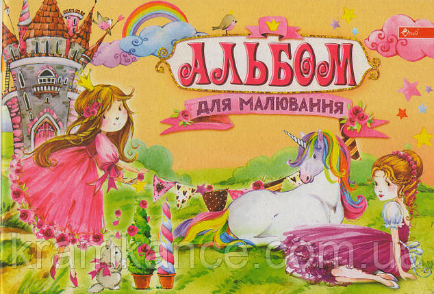 Альбом для рисования СКАТ 20л на скобе 110г/м2 А-12, фото 2