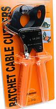 Инструмент для резки кабеля LK-240A