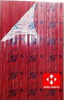 Профнастил цветной заборный, цвет: вишня 1,75м Х 0,95м