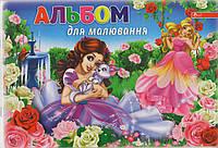 Альбом для рисования СКАТ 12л на скобе 110г/м2 А-11