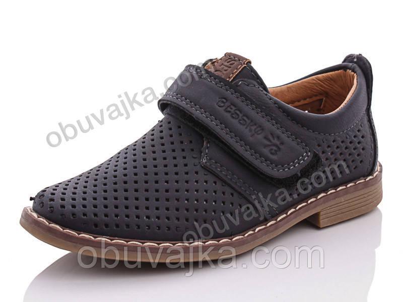 Школьная обувь Туфли для мальчиков оптом от KLF(26-31)