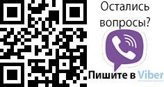 +380975068491 Viber