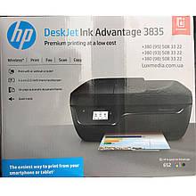 Беспроводное МФУ HP DeskJet Ink Advantage 3835 c Wi-Fi (4в1: цветной копир, принтер, сканер, факс)