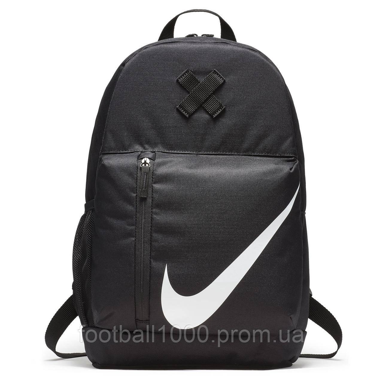 c1fabfa7 Рюкзак детский Nike Elemental Kids' Backpack BA5405-010 - Gooool.com.ua