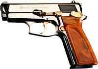 Пистолет Стартовый Ekol Aras Compact 9мм (14200000)