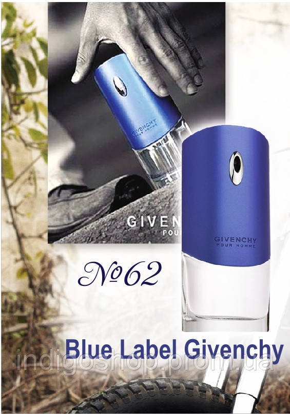 Мужские духи Givenchy pour Homme Blue Label от Givenchy   (100 мл)     Живанши Блю Лейбл
