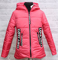 """Куртка демисезонная детская LOVE на девочку 134-146 см (3цв) """"VANILLA"""" купить недорого от прямого поставщика, фото 1"""