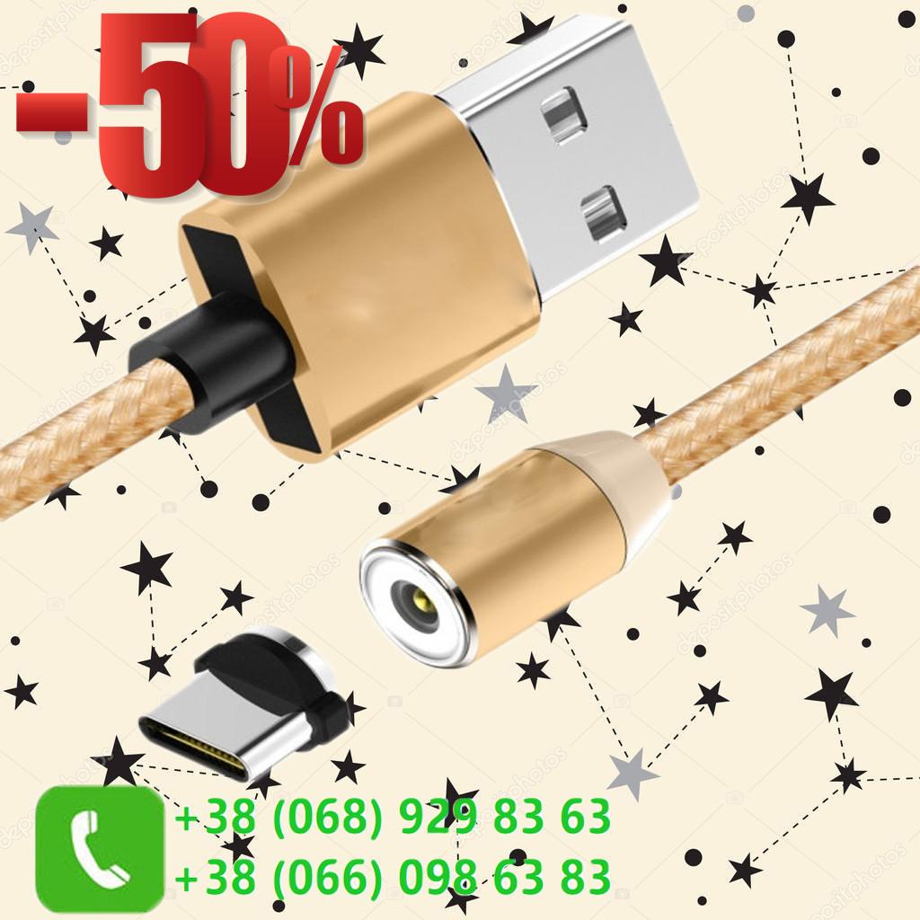 Магнитный кабель для зарядки type-c круглый M3