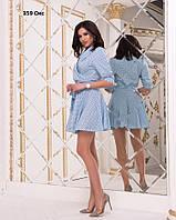 Платье на запах женское  359 Окс, фото 1