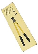 Инструмент для резки кабеля LK-250A