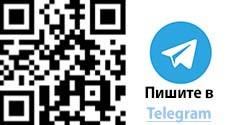 Telegram +380975068491