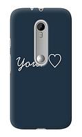Чехол для телефона люблю тебя Motorola G3 силиконовый пластиковый