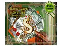 Набор эфирных масел Аромат удачи и богатства 1,3 мл.
