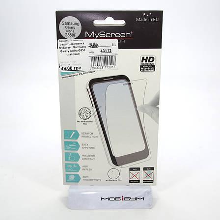 Защитная пленка MyScreen Samsung Galaxy Alpha G850, фото 2