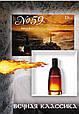 Мужские духи   Fahrenheit от Christian Dior (100 мл)  Фаренгейт Кристиан Диор, фото 2