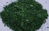 Азур I (триметилтионина хлорид)/уп 50 гр/