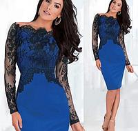 Вечернее элегантное  платье, фото 1