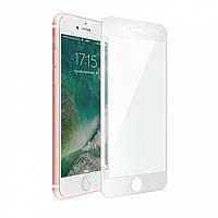 Защитное стекло для iPhone 7 5D white