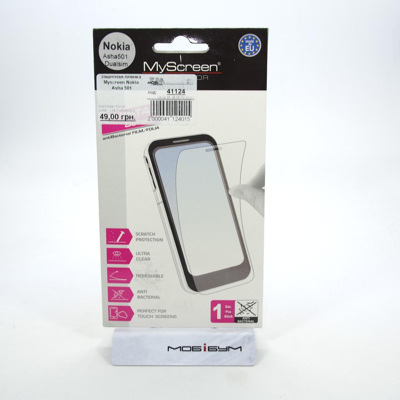 Защитная пленка MyScreen Nokia Asha 501