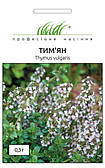 Семена Тимьян, 0,3 г