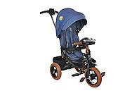 Велосипед триколісний Mini Trike надувні колеса (блакитний джинс). Вага 10 кг (114х52х102 см)