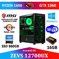 Игровой ПК ZEVS PC12700UX RYZEN 1600 + GTX 1060 6GB +16GB DDR4