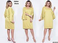 Трикотажное женское платье батал 03954   Мила, фото 1