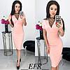 Женское платье стильное (мод. 366) цвета: чёрный, хаки, марсала, розовый, красный