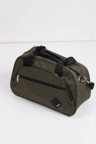 Дорожная сумка Гера зеленая