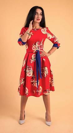 "Дуже красиве, ошатне плаття ""238"", фото 2"