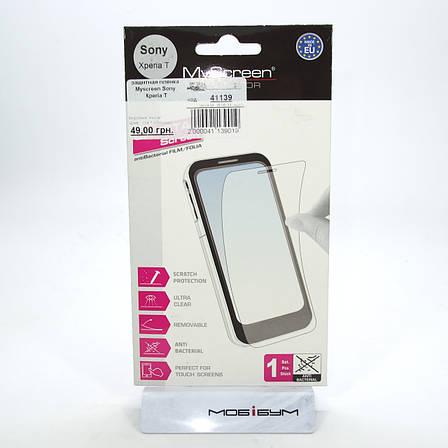Защитная пленка MyScreen Sony Xperia T, фото 2
