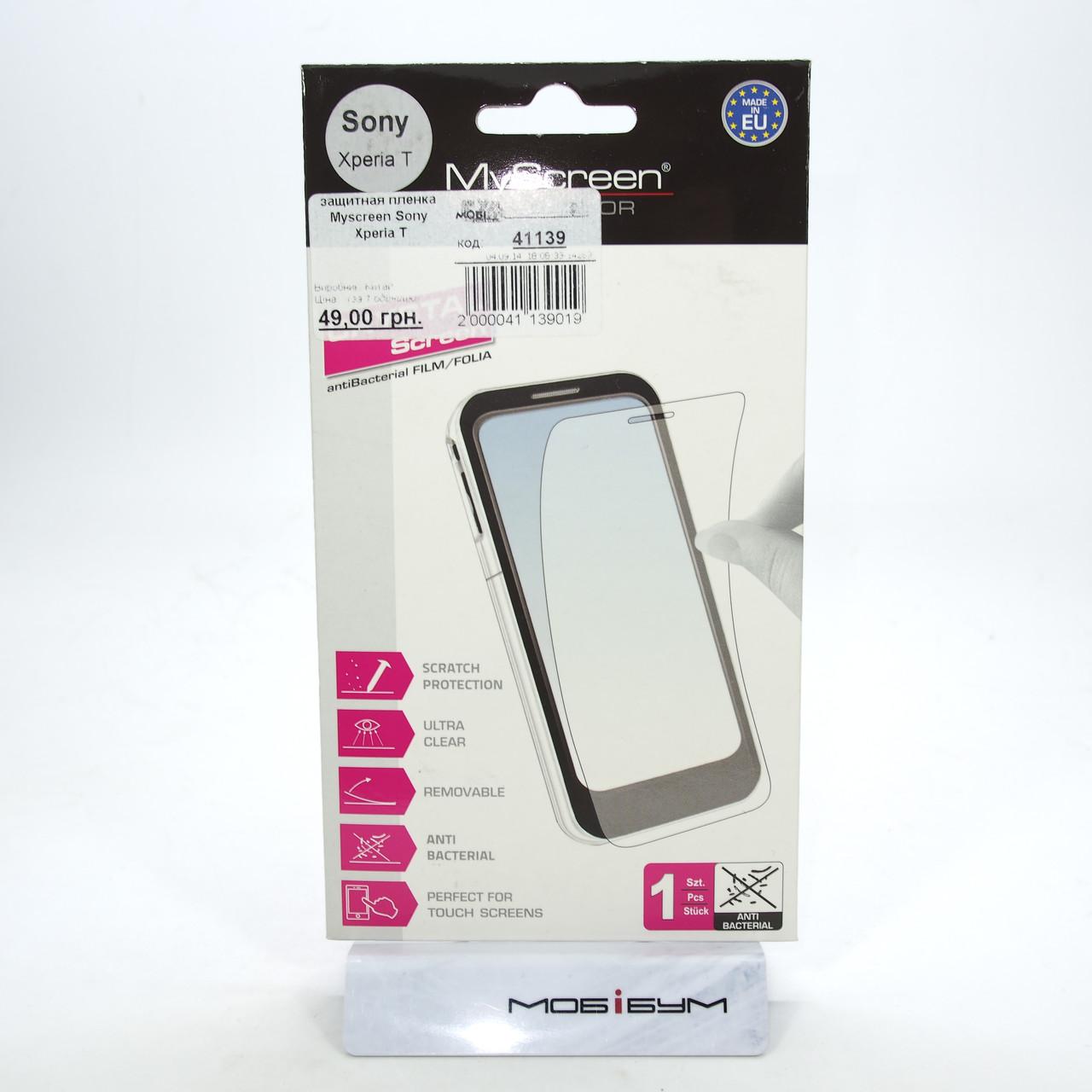 Защитная пленка MyScreen Sony Xperia T