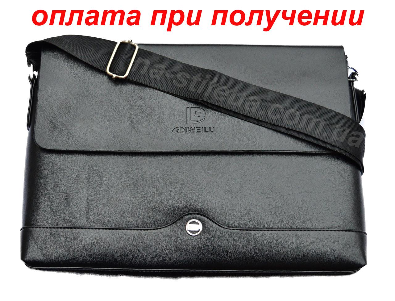 Чоловіча шкіряна брендова сумка через плече для документів А4 портфель POLO