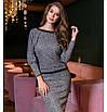 Меланжевый костюм кофта и юбка, фото 5