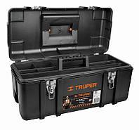 Кейс для инструментов Truper Heavy Duty 580х270х250 мм 3кг