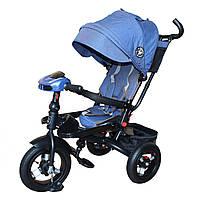Bелосипед трехколесный Mini Trike надувные колеса (синий джинс). Вес 12 кг (114х52х102 см)