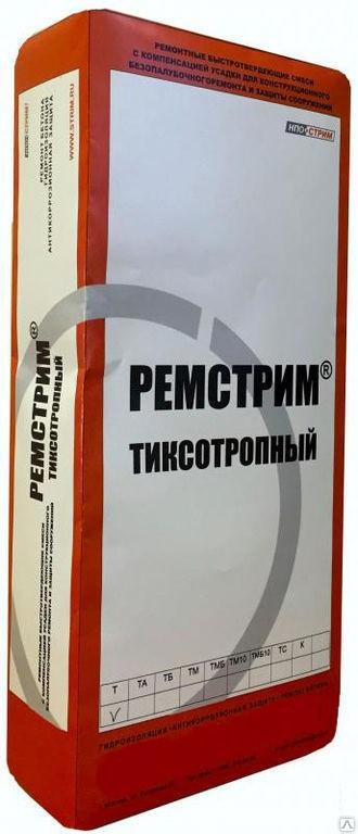 Бетон мелкозернистый безусадочный быстротвердеющий сухая смесь купить керамзитобетон в несъемную опалубку