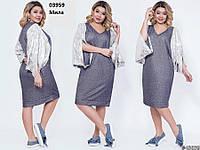 Женское платье с люрексом батал 03959 Мила
