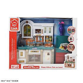 Большая Кухня Для Кукол Cook Kitchen Play Set
